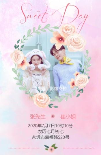 粉色花卉婚礼风格