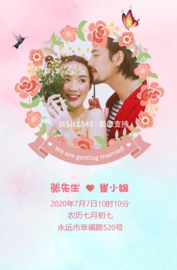 甜美花卉鸟清新婚礼风格